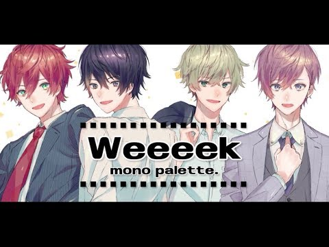 Weeeek/NEWS(cover) - -mono palette.