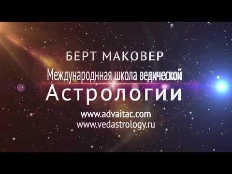 Шаблоны сайта по астрологии