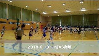 2018.6.10山梨県選手権大会田富VS御坂