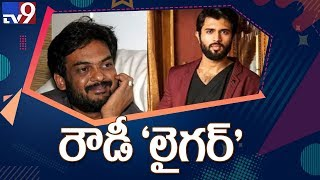 NTR | Trivikram | Thaman | Vijay Deverakonda | Mahesh Babu || Tollywood Entertainment - TV9