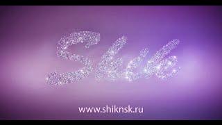 """Рекламный ролик для Салон красоты """"Шик"""""""