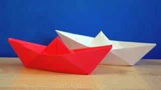 """Как сделать кораблик из бумаги своими руками. Легкое оригами """"бумажная лодка"""". Поделки."""