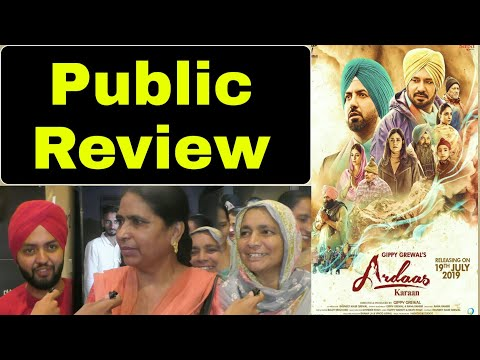 Top 10 Punto Medio Noticias | Ardaas Karaan Movie Songs Download Mp3