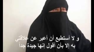 إمرأة سويدية مسلمة تتحدث عن الإسلام        En svensk muslim kvinna  talar om islam