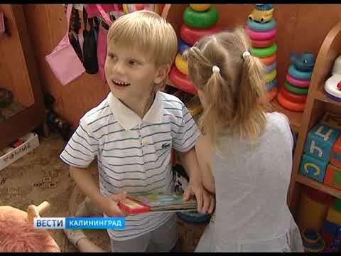 В Калининградской области за каждого третьего ребёнка дополнительно будут платить 50 тысяч рублей
