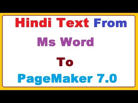 Download How To Copy Paste Hindi Text From Ms Word To Adobe