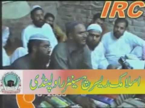 Munazra Umer siddique Vs Abdultuab siddique Topic: Kufira Ebarat Part 2