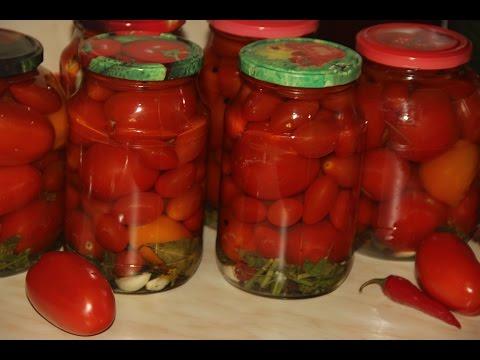 Помидоры без стерилизации. Быстрый способ консервации помидоров. Банки не взрываются