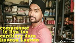 How to refrigerator capillary data in Hindi How to