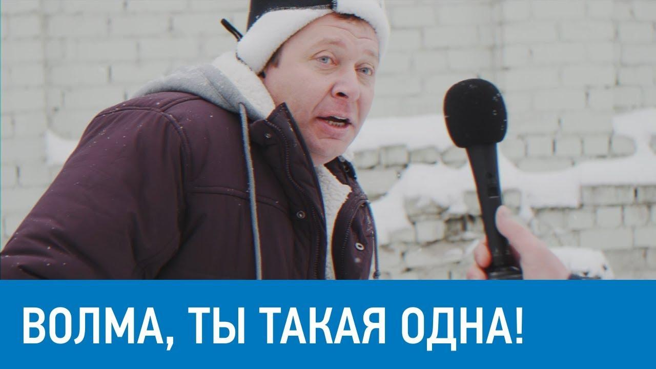 Гипсокартон Волма оптимальное соотношение качества и цены | www.volma.ru
