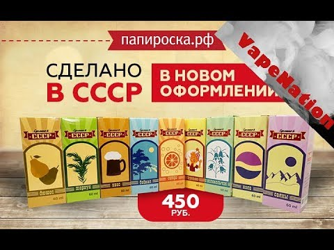 Саяны - Сделано в СССР - видео 4