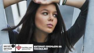 Алина Гросу - Прости меня моя любовь [ПРЕМЬЕРА ПЕСНИ]