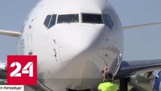 Самолет сел в Ростове-на-Дону, поскольку на борту родился мальчик - Россия 24
