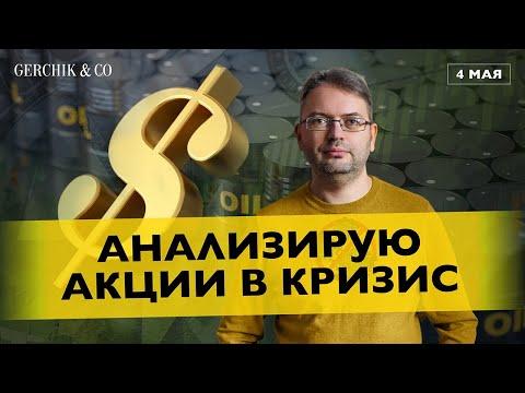 Пробойные стратегии на криптовалюте