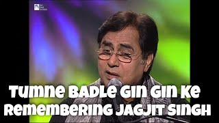 Music of India | Remembering Jagjit Singh   - YouTube