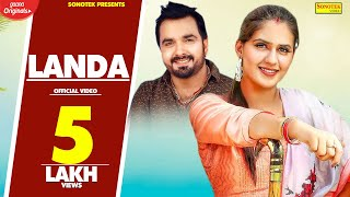 PRANJAL DAHIYA | Landa (Official Song) | Surender Romio | New Haryanvi Songs Haryanavi 2020
