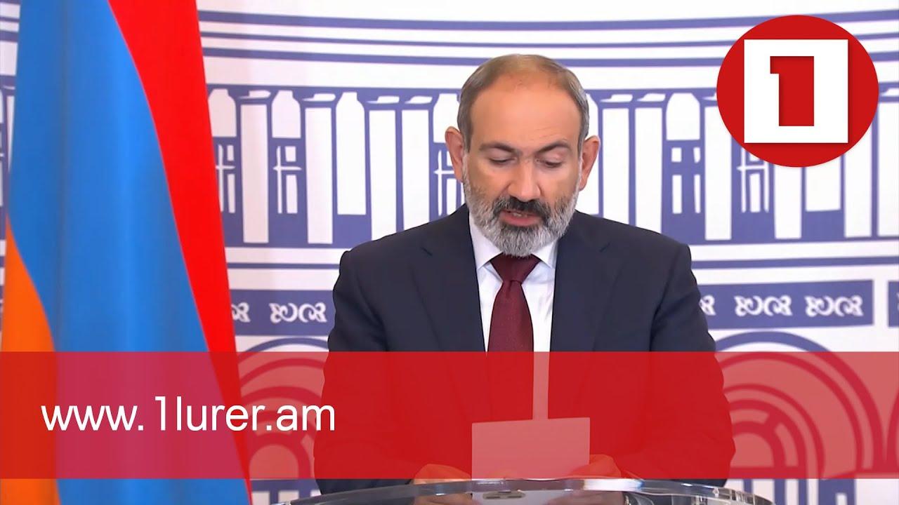 Ադրբեջանը խոչընդոտում է տրանսպորտային և տնտեսական ենթակառուցվածքների ապաշրջափակումը. ՀՀ վարչապետի պաշտոնակատար