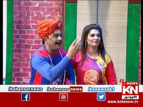 Shugal Mughal 08 March 2019 | Kohenoor News Pakistan