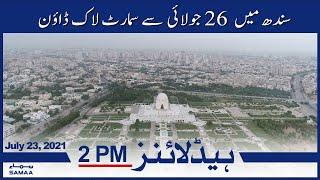Samaa News Headlines 2pm   SAMAA TV