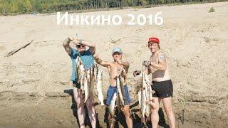 Рыбалка в нарым томская область