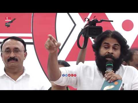 janasena Pawan Kalyan Strong Warning to Opposition Parties Haters after his Election Defeat