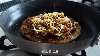 【輕鬆料理醬 調味不NG】韓式豬肉煎餅