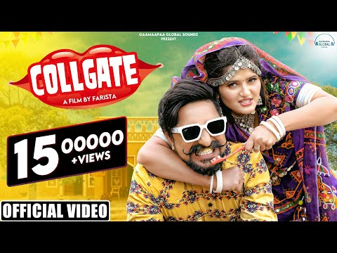 Collgate  Anjali Raghav, Kay D | Manisha Sharma | New Haryanvi Songs Haryanavi 2021