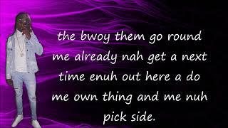 Rygin King   Legacy (Lyrics + Instrumental)
