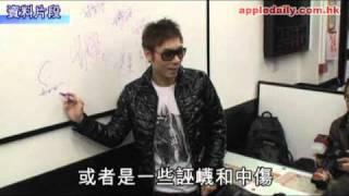 蘋果日報 - 20100812 - 舊愛撇女遭千夫所指 Sammi一往情深護安仔