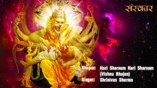 Hari Sharnam Hari Sharnam Vishnu Bhajan  Shrinivas Sharma