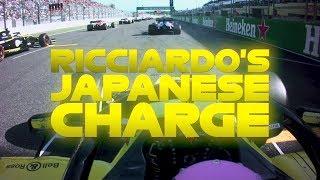 Daniel Ricciardos Charge Through The Field | 2019 Japanese Grand Prix