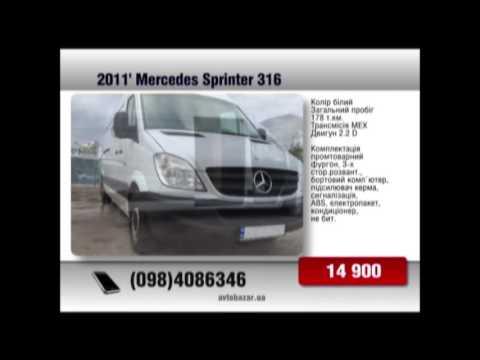 Продажа Mercedes Sprinter 316