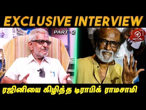 Traffic Ramasamy Exclusive Intervie ..