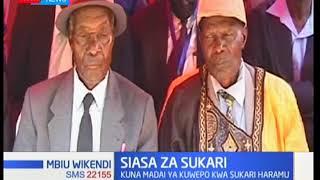 Mbunge Mark Nyamita aitaka serikali kufunga viwanda vinavyoagiza sukari haramu nchini