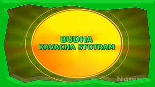 Budha Kavacha Stotram | Powerful Navagraha Stotram | Navagraha Mantra