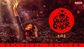 Game Game Over - Official Tamil Trailer
