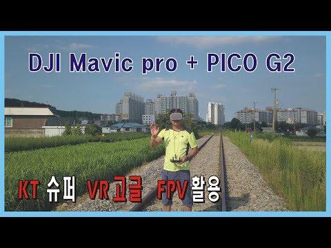 vlogkt---vr---dji-mavic-pro--fpv-ftdji--pico-g2-fpv