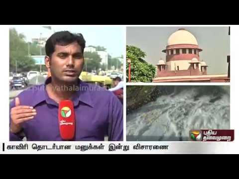 All-petitions-related-to-the-cauvery-issue-are-likely-to-be-taken-up-for-enquiry-this-afternoon