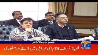 Geo Headlines - 11 PM - 21 February 2019