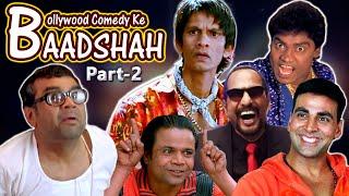 Bollywood Comedy Ke Baadshah Part 2   Best Comedy Scenes   Rajpal Yadav - Johnny Lever -Paresh Rawal