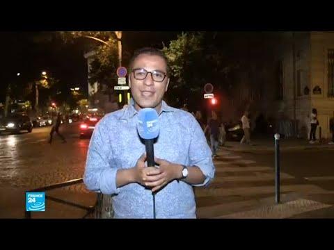 العرب اليوم - شاهد:انطلاق الأفراح في جادة الشانزيليزيه بعد فوز المنتخب الفرنسي