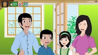 สื่อการเรียนการสอน อ่านในใจบทเรียนเรื่อง โอมพินิจมหาพิจารณา ป.4 ภาษาไทย