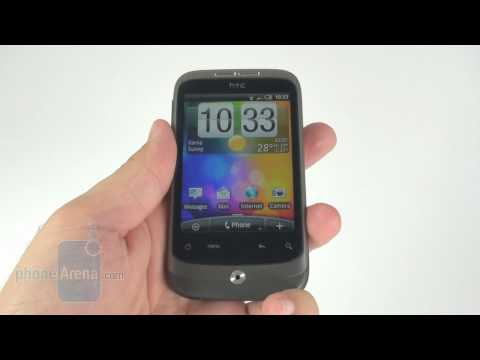 HTC Wildfire price in India