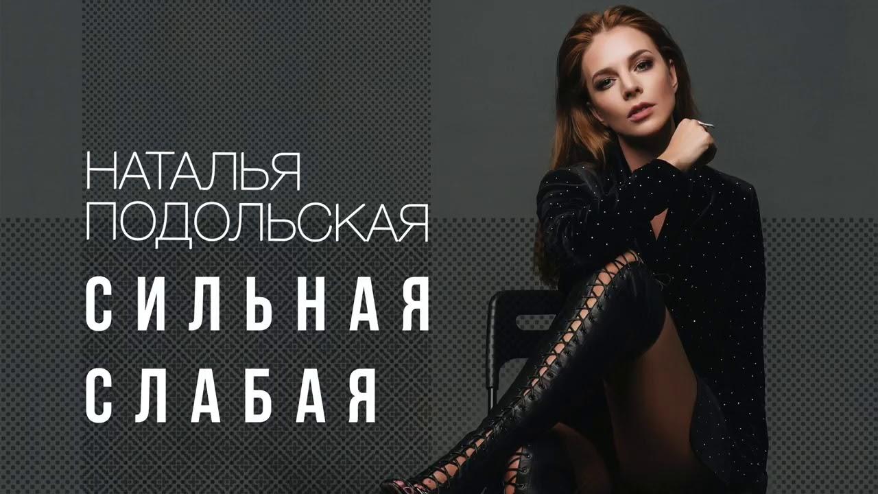 Natalya Podolskaya showed her mom 12/13/2017 32
