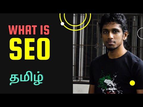 SEO என்றால் என்ன? (What is SEO) - SEO in Tamil