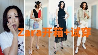 Zara Try On Haul|老公的惊喜生日礼物?Zara试穿[MsLindaY]