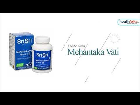 5 Health supplements for Diabetic patient | Healthfolks