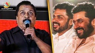 ஜமீன் வீட்டு பிள்ளை : Sivakumar Speech   Kadai Kutty Singam Audio Launch   Sathyaraj