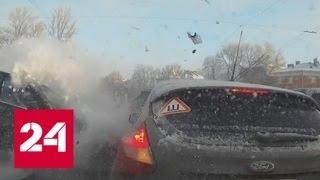 Массовая авария в Петербурге попала в объектив автомобильного регистратора - Россия 24