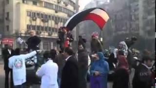 يا سلام على مصر كده.mp4 تحميل MP3